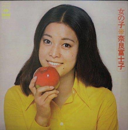 奈良富士子の画像 p1_18
