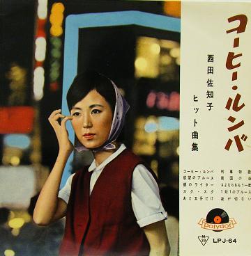 西田佐知子の画像 p1_27