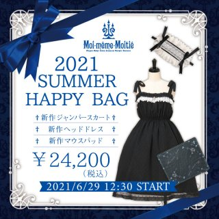 <img class='new_mark_img1' src='https://img.shop-pro.jp/img/new/icons1.gif' style='border:none;display:inline;margin:0px;padding:0px;width:auto;' />2021 Summer Happy Bag