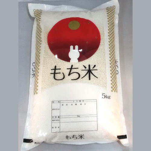 【予約販売:10月20頃発送】もち米(新大正糯)【5kg】(H29年産)精米