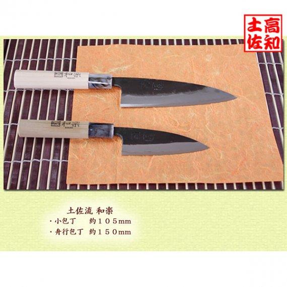 一般家庭料理向き 包丁2点セット 土佐流 和楽 最高級 土佐打刃物 黒打両刃 和包丁セット
