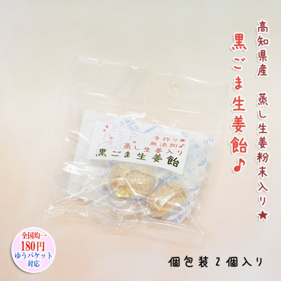 土佐よさこいうなぎ 蒲焼 特上120g以上 3尾セット タレ付 国産高知県産