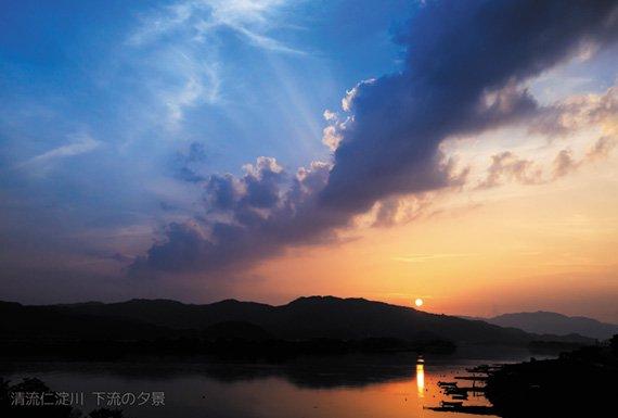 【ポストカード】 清流仁淀川 下流の夕景