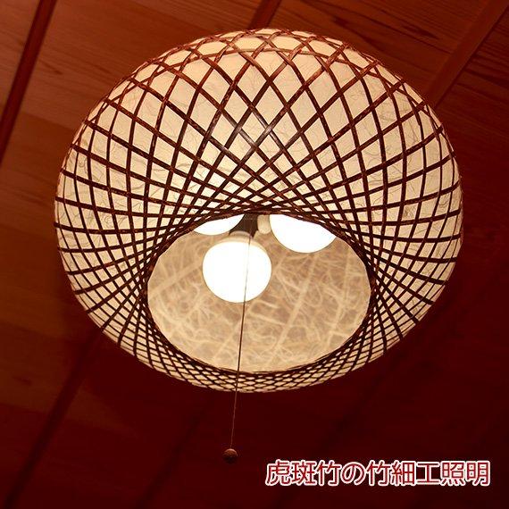 「夜響灯」 虎斑竹と手漉き土佐和紙の手作り照明