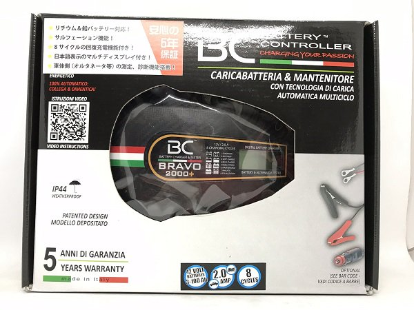 BC BRAVO 2000+リチウムバッテリーチャージャー&テスター