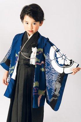 羽織袴セット 家紋と龍の図案 5歳 紺青