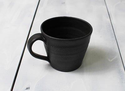 おしゃれな「コーヒーマグ/モーニングカップsimple1>スミ・黒マット調人気カラー」小さめマグカップ/作家物