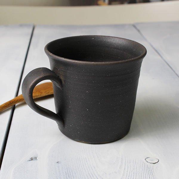 おしゃれな「小さめコーヒーマグ/モーニングカップ<simple2>黒/ブラック」かわいい作家物