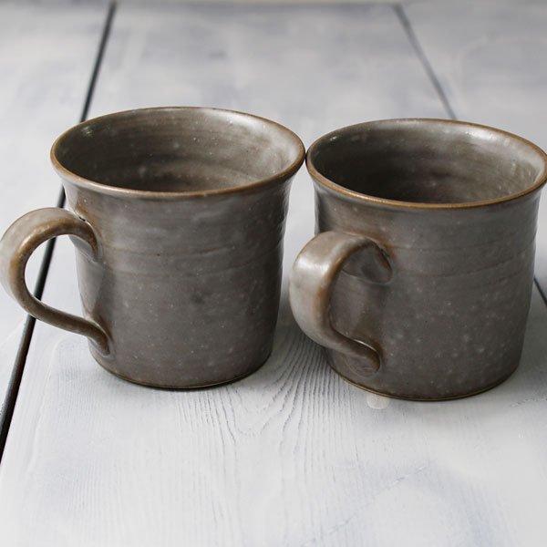 2点ペアセット「小さめコーヒーマグ/モーニングカップ<simple2>グレー灰色」おしゃれな作家物