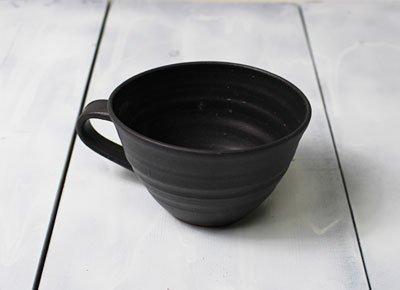 「おしゃれなスープカップ<simple1>(スミ・黒マット調)」おススメの色/ボタージュ/ミネストローネ/温かいスープの器