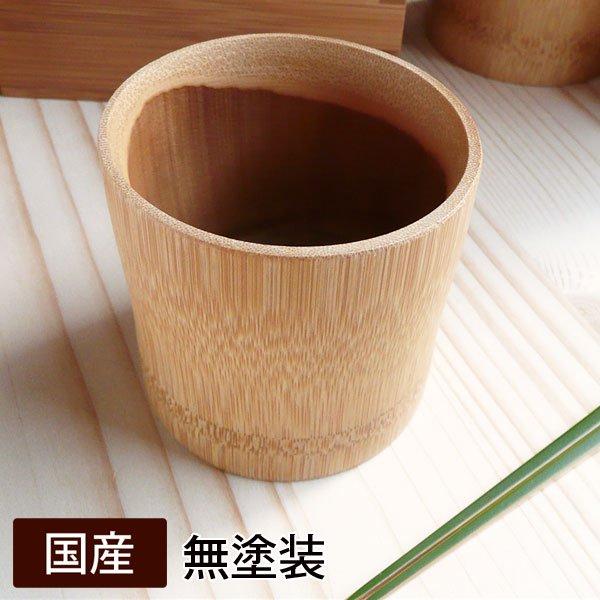 スス竹麺ちょこ 国産 日本製 無塗装/63D-5637/生地流仙麺チョコ