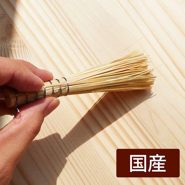 竹製ミニはけ