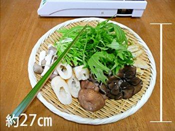 竹の美白丸盆ざる(27�)2、3人前/野菜・うどん/鍋/具材のせトレー/水切り