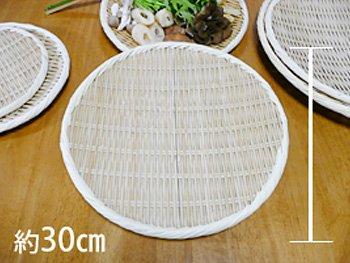 竹の美白丸盆ざる(30�)お鍋のお野菜約4人分/蕎麦 うどん水切り/具材のせトレー