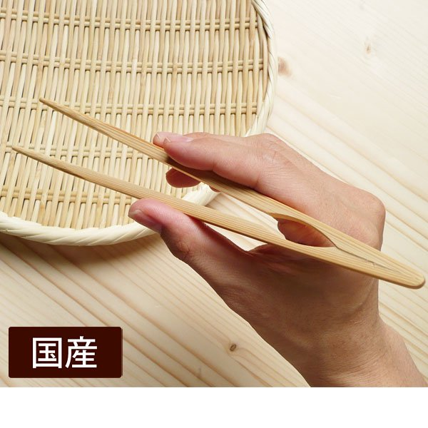 竹のトング箸/手が不自由な方、お箸が苦手/采箸/料理の盛り付けにも