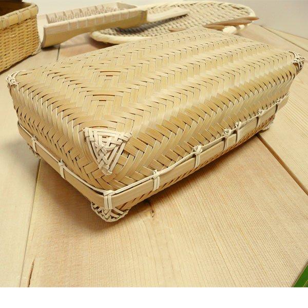 京銘竹アジロ編み弁当箱(小)ランチボックス 可愛い竹の弁当箱 蓋付き アウトドア キャンプ ピクニック