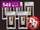 【おまけ付】   【50g入×5袋】  無添加ごぼう茶(国産ごぼう100%)   5Pセット