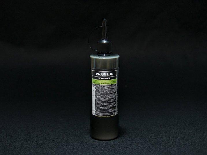 『PVD-STD』特殊コンパウンド/300ml