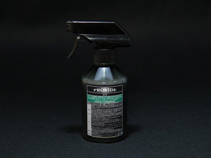 「GT」ボディコーティング剤  300ml
