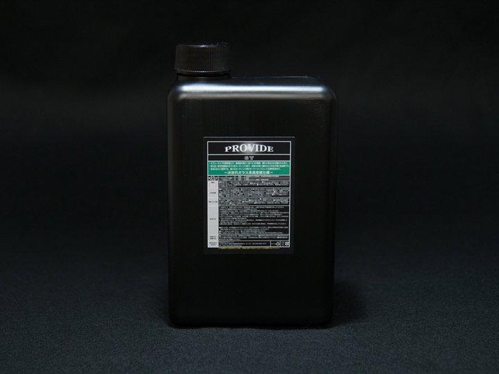 「GT」ボディコーティング剤  1L
