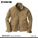 【EVENRIVER】イーブンリバー年間作業服【ERX-207ストレッチブルゾン】