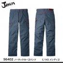 【jawin】ジャウィン春夏作業服【56402ノータックカーゴパンツ】