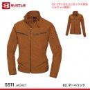 【バートル】BURTLE年間作業服【5511ジャケット】購入画面で表示価格よりさらに5%OFF!!