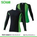 【桑和】SOWA冷感サポートクルーネックシャツ【50610】