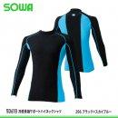 【桑和】SOWA冷感サポートハイネックシャツ【50618】