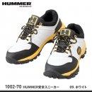 【ハマー】HUMMER安全靴【1002-70安全スニーカー】