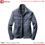 【バートル】BURTLE秋冬作業服【7051ストレッチジャケット(ユニセックス)】購入画面で表示価格よりさらに5%OFF!!