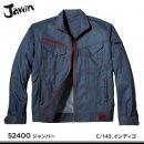 【jawin】ジャウィン秋冬作業服【52400ジャンパー】