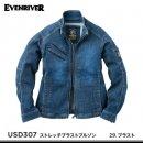 【EVENRIVER】イーブンリバー年間作業服【USD307ストレッチブラストブルゾン】
