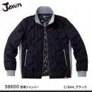 【jawin】ジャウィン防寒服【58600防寒ジャンパー】