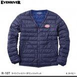 【EVENRIVER】イーブンリバー防寒服【R-107ライトファイバーダウンジャケット】