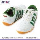 <img class='new_mark_img1' src='https://img.shop-pro.jp/img/new/icons15.gif' style='border:none;display:inline;margin:0px;padding:0px;width:auto;' />【AITOZ安全靴】アイトスセーフティシューズ(4本ライン)【AZ-51603】