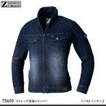 【Z-DRAGON】Z-DRAGON春夏作業服【75600ストレッチ長袖ジャンパー】