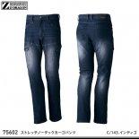 【Z-DRAGON】Z-DRAGON春夏作業服【75602ストレッチノータックカーゴパンツ】