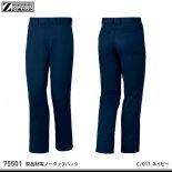 【Z-DRAGON】Z-DRAGON春夏作業服【75501製品制電ノータックパンツ】