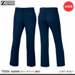 【Z-DRAGON】Z-DRAGON春夏作業服【75506製品制電レディースパンツ(裏付)】