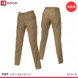 【バートル】BURTLE春夏作業服【9089レディースカーゴパンツ】
