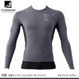【I'Z FRONTIER】アイズフロンティア春夏コンプレッション【208冷感コンプレッションクルーネックシャツ】