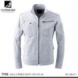 【I'Z FRONTIER】アイズフロンティア年間作業服【7908ストレッチ3Dツイルワークジャケット】