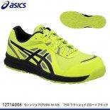 【アシックス安全靴】ウィンジョブCP206Hi-Vis【FCP206Hi-Vis】