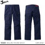 【jawin】ジャウィン秋冬作業服【52602ストレッチノータックカーゴパンツ】
