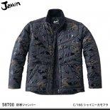 【jawin】ジャウィン防寒服【58700防寒ジャンパー】