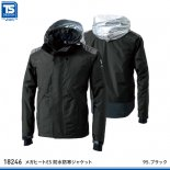 <img class='new_mark_img1' src='https://img.shop-pro.jp/img/new/icons15.gif' style='border:none;display:inline;margin:0px;padding:0px;width:auto;' />【藤和】TSデザイン防寒服【メガヒートES 防水防寒ジャケット18246】