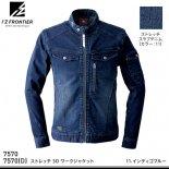 【I'Z FRONTIER】アイズフロンティア年間作業服【7570ストレッチ3Dワークジャケット】
