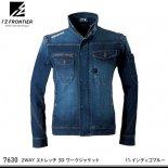 【I'Z FRONTIER】アイズフロンティア年間作業服【7630 2WAYストレッチ3Dワークジャケット】