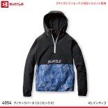 【バートル】BURTLE防寒服【4054アノラックパーカ(ユニセックス)】